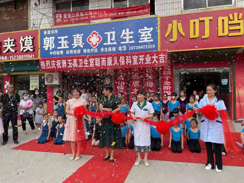 北京聪而康——周口郸城第一家专业儿童健康保健科室正式开业