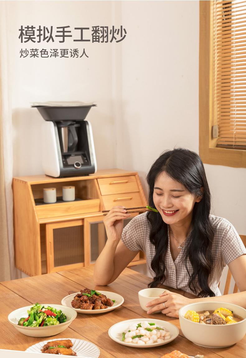 如何选购智能烹饪机?小白避雷做笔记的时间到了