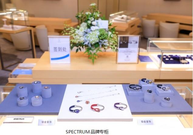 革新之路 始于足下 国际铂金协会(PGI®)携新晋珠宝设计师品牌SPECTRUM入驻连卡佛