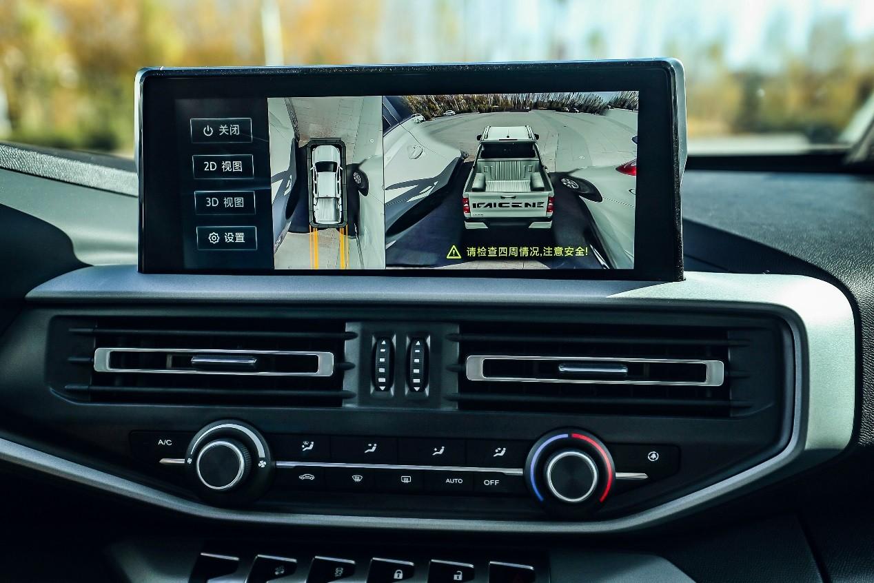 智能舒适实力升级 2022款长安凯程F70将于9月26日上市