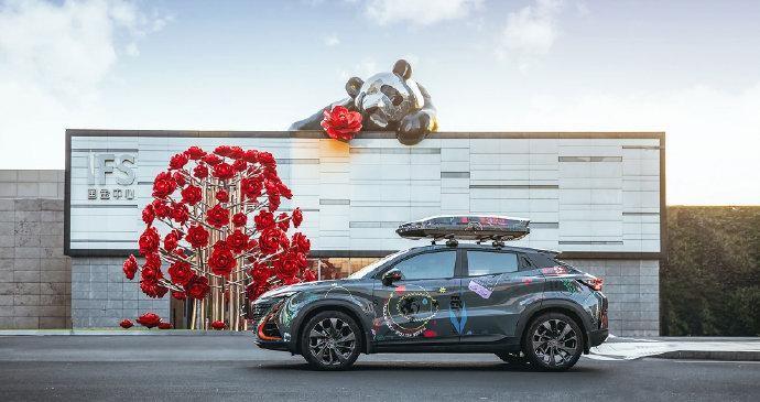 长安品牌携手李宁设计再次出圈 树立汽车行业年轻化转型新标杆