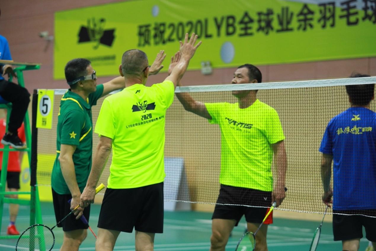<b>2021南宁·LYB李永波全球业余羽毛球锦标赛火热来袭!</b>