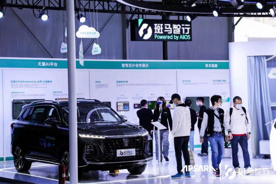 上汽乘用車參展云棲大會,全新榮威RX5 MAX展示未來智能座艙